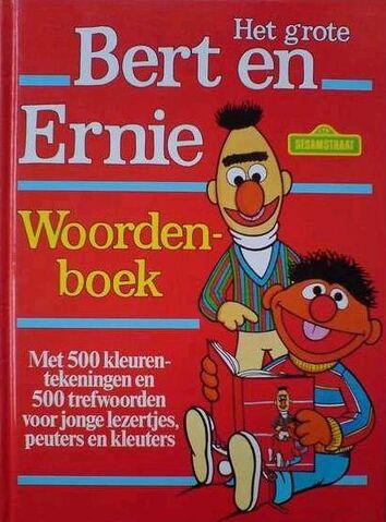 File:Sesamstraatwoordenboek2.jpg