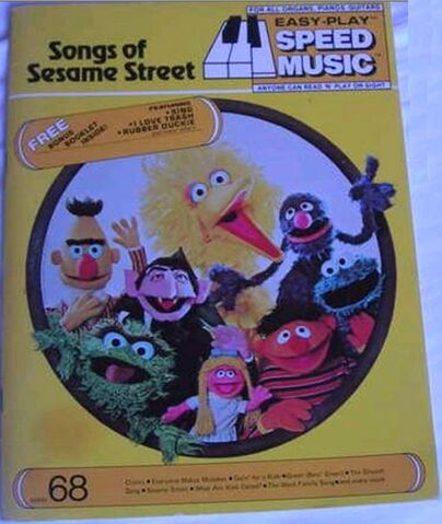File:Songsofsesamestreetlyrics.jpg