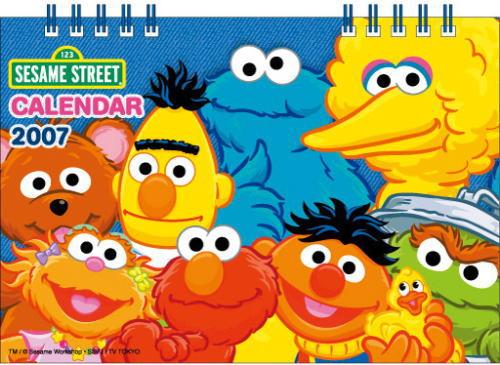 File:Sesame2007Cal.jpg