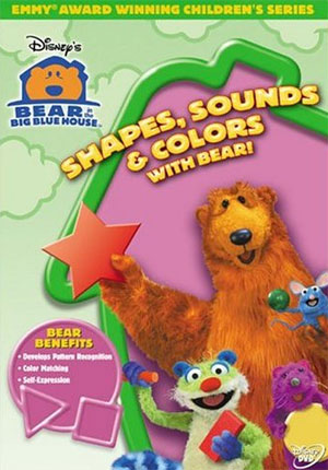 File:Video.bearshapes.disney.jpg