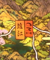 File:Omi Province.jpg
