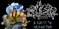 A Cause to Daikon For