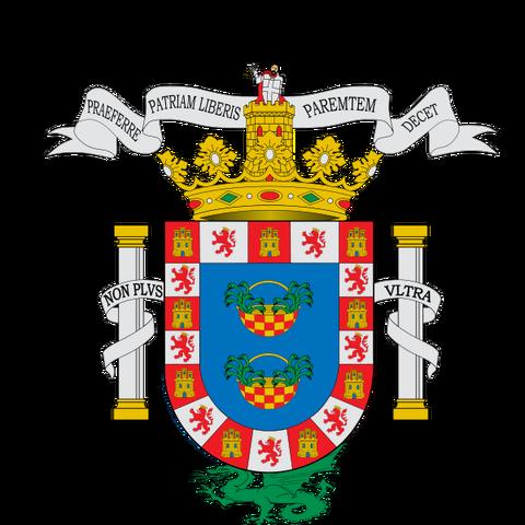 Archivo:Escudo e Melilla.png