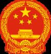 Escudo d'armas d'China