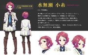 Musaigen-no-Phantom-World-Anime-Character-Designs-Koito-Minase