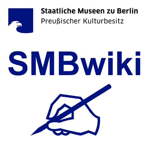 File:MediaWiki Systemdatei SMBwiki 02.png