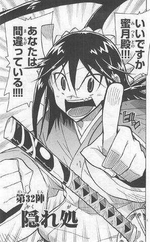 File:Mushibugyo 04 096.jpg