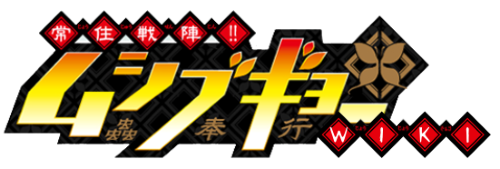 File:Joujuu logo.png