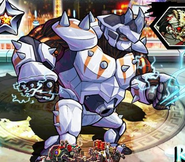 Rhino Platinum