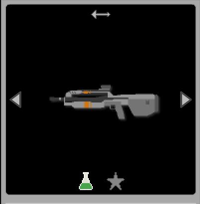 File:Battle Rifle.png