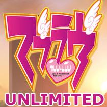 File:Unli logo.jpg