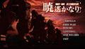 Thumbnail for version as of 11:03, September 9, 2011
