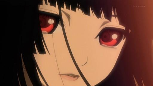File:Kei cries.jpg