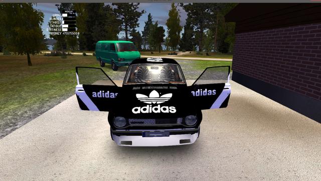 File:Adidas Satsuma.png