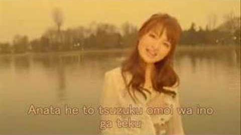 Asu he no Hikari