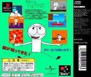 Geo Adventure 3 PS1 back cover NTSC-J