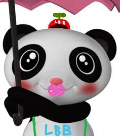 Baby-panda-little-baby-bum-300x340
