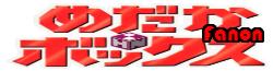 Wiki-wordmark (12)
