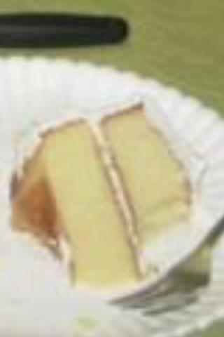 File:Cake piece.png
