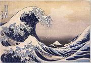 Katsushika Hokusai - Thirty-Six Views of Mount Fuji- The Great Wave Off the Coast of Kanagawa - Google Art Project