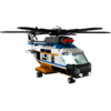 MLN TRC CG Helicopter