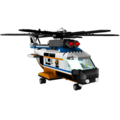 MLN TRC CG Helicopter.png