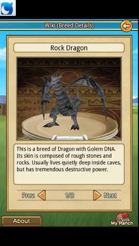 File:Rock Dragon.png