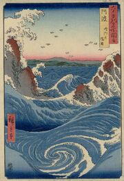 Utagawa Hiroshige Die Flut