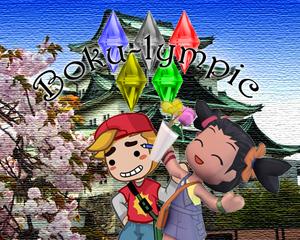Boku-lympic Banner