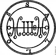 019-Seal-of-Sallos-q100-1036x1018