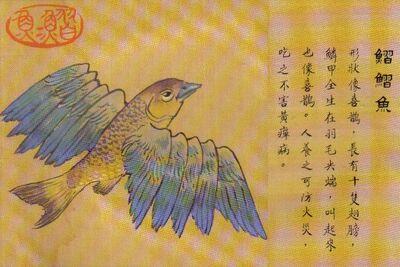 Xixiyu