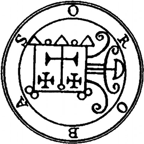 File:055-Seal-of-Orobas-q100-500x500.jpg