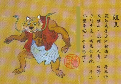 Jiangliang