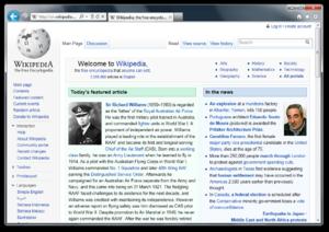 File:300px-Windows Internet Explorer 9.png