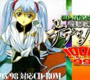 Martian Successor Nadesico the Movie 1000% Collection '99