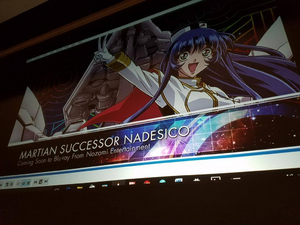 Martian Successor Nadesico Announcement at Anime Expo