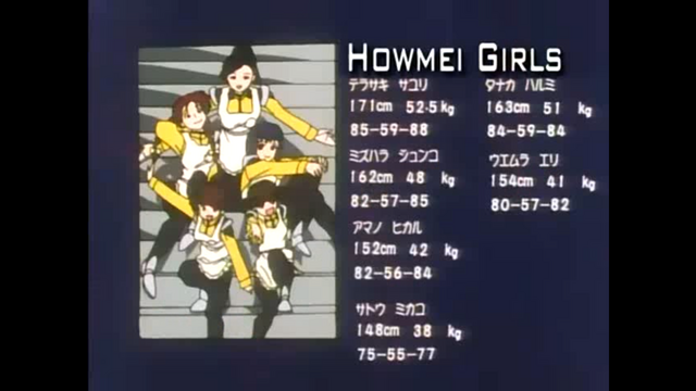File:Howmei Girls Profiles.png