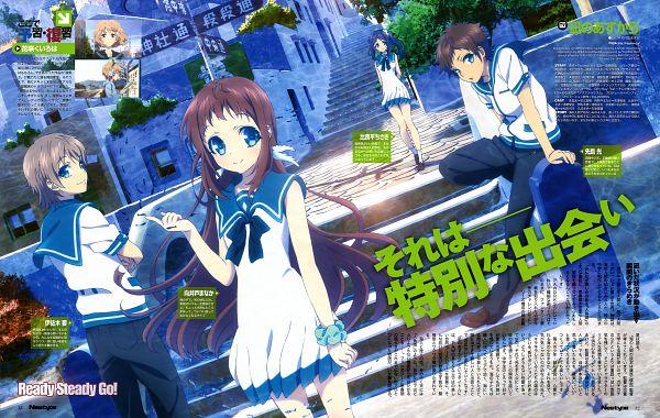 Archivo:Nagi.no.Asukara.600.1597323.jpg