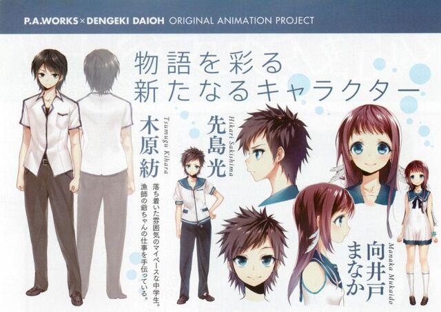 File:Nagi no Asu Kara concept work.jpg