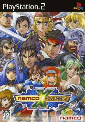 NamcoXCapcomCover