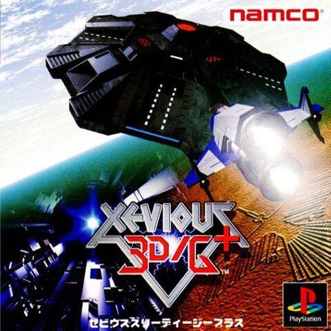 File:Xevious3DGJP.jpg