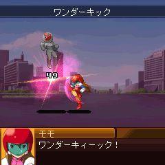 File:NamcoChronicleScreen4.jpg