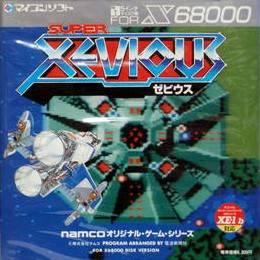 File:XeviousX68000.jpg