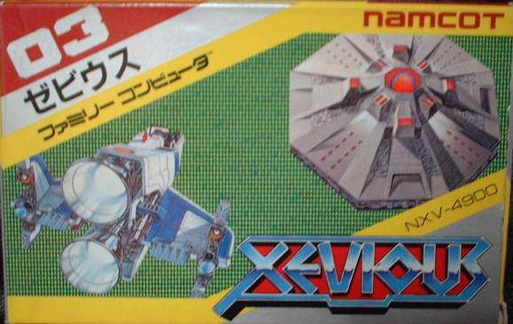 File:FC03Xevious.jpg