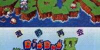 Dig Dug II