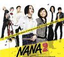 Nana 2: Original Soundtrack