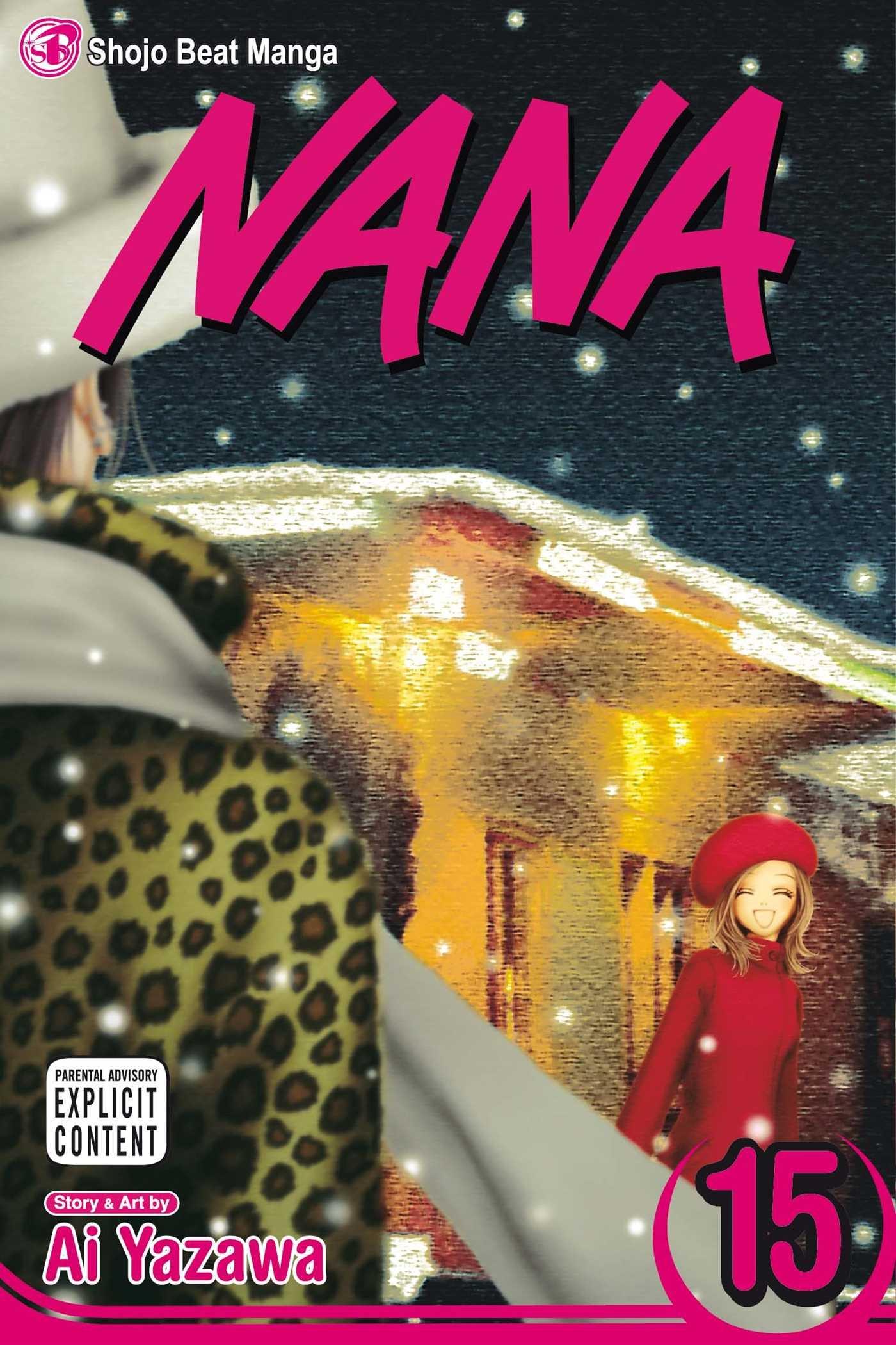 File:Nana-vol-15.jpg