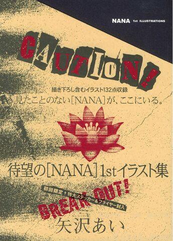 File:Nana-1st-Illustrations.jpg