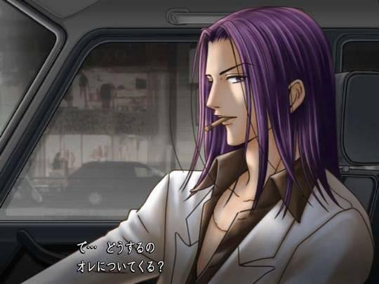 File:Nana-PS2-3.jpg