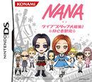 Nana: Live Staff Mass Recruiting! Beginners Welcome